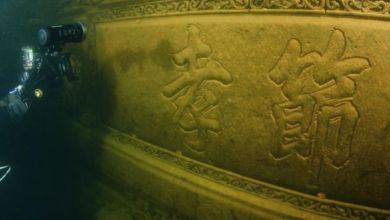 Discovered Chinese Atlantis about 2000 years old