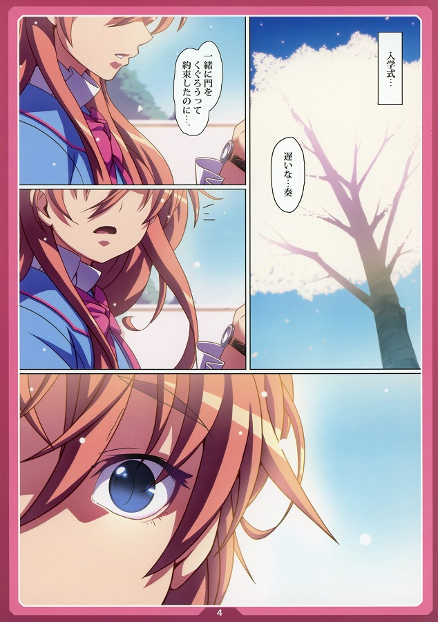 03chibikikana