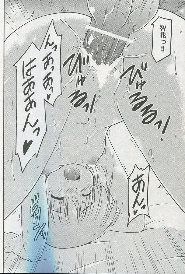 23tomokano