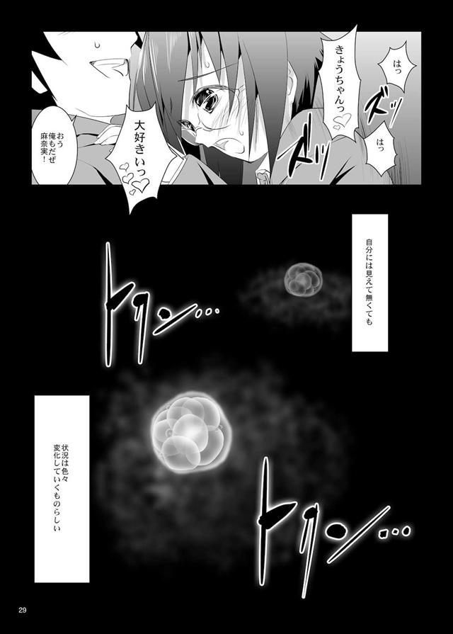 orenoimoha1026