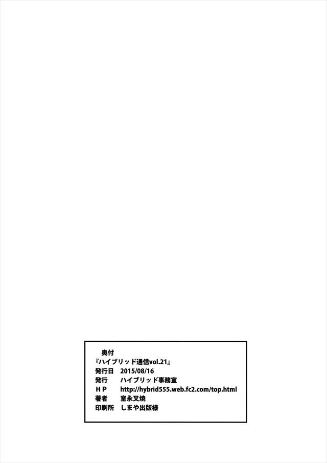 fujimusitsu1018