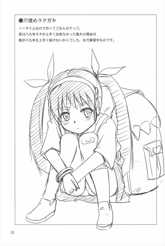 shitazukai1033