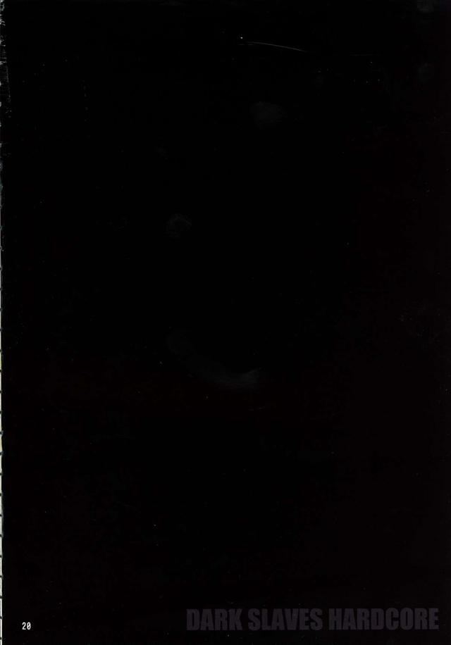 darkslaveshardcore017