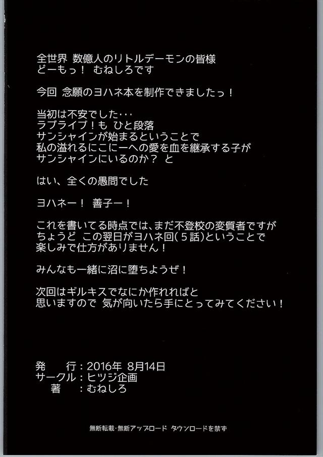 koakumachan1020