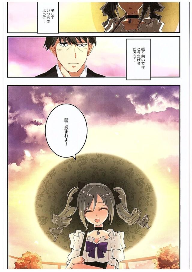 yumemiruhanatsubomi029