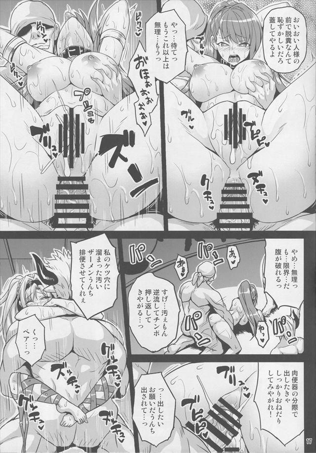 nounaiekijiru1016