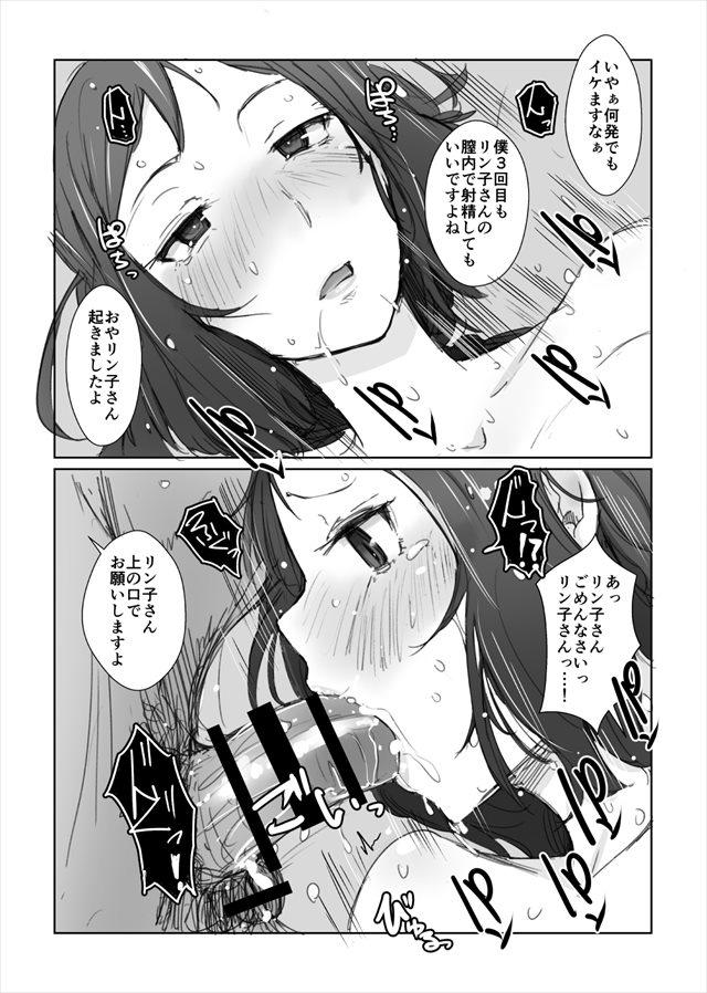 rinpaeki1031
