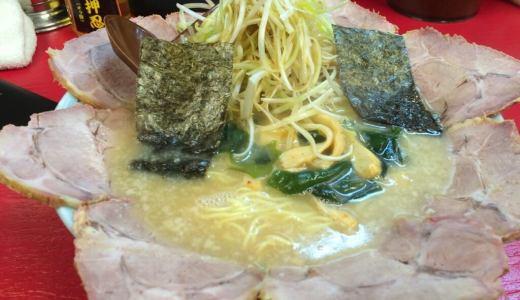 【壱発ラーメン@八王子市】丼に咲き誇る肉の花が魅せるラーメン