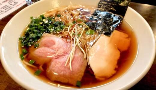 【麺庵 小島流@西巣鴨】小島流2号店!アイデア豊かな美味い麺が揃う店