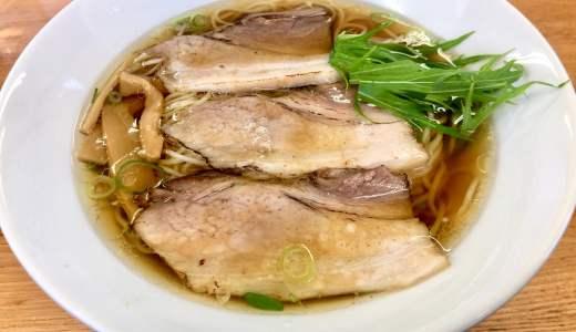 【自家製麺 しゅん作@都留市】柔らかな旨さの無化調淡麗スープ醤油ラーメン