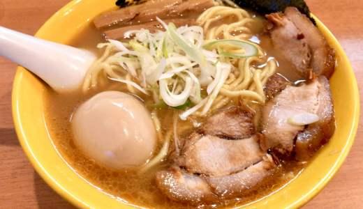【麺処 寅路@富士吉田】海老油香り、絶品チャーシューも乗る鶏白湯を喰らう