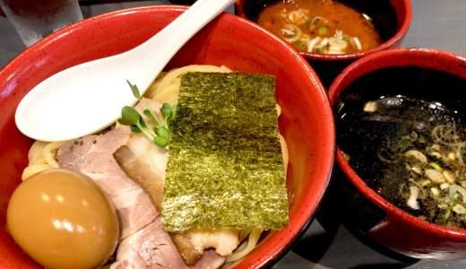 【つけ麺専門 百の輔@秋葉原】珍しいハーフ&ハーフ推奨!変わり種系つけ麺