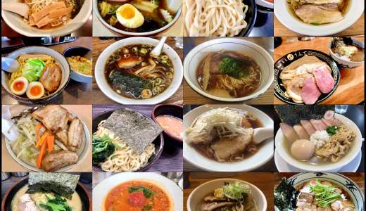 【2019年山梨県ラーメンランキング】食べ歩き大好き筆者のオススメベスト20