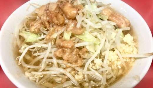 【ラーメン二郎 桜台駅前店@桜台駅】乳化スープに豚の旨味満載な二郎