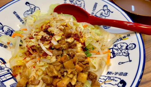【秦唐記 神保町店@九段下駅】太くて美味い!ビャンビャン麺が味わえるお店