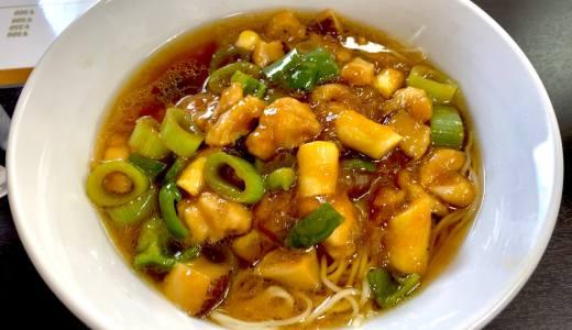 【一直@笛吹市】麺類・ご飯類充実の中華飯店系のラーメン