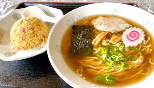 【タイガー食堂@富士吉田市】麺類よりご飯類が美味?昭和感あるお店