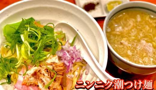 【千日紅@南阿佐ケ谷駅】豪華煮干しの魚介豚骨つけ麺がメインの一杯