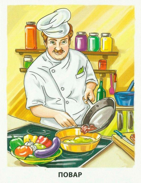 послужном списке сюжетная картинка повар готовит обед продолжает