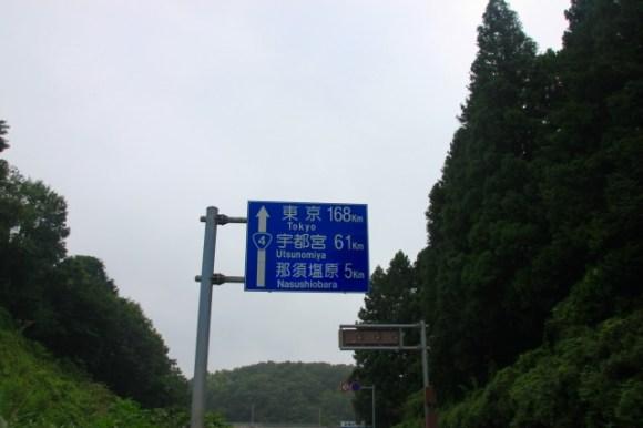 IMG_0375