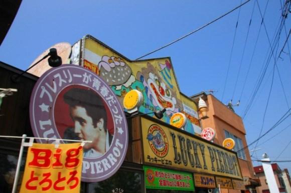 【136日目】北海道から本州へ《2014/07/30》