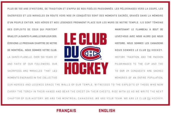 Site des Canadiens de Montréal