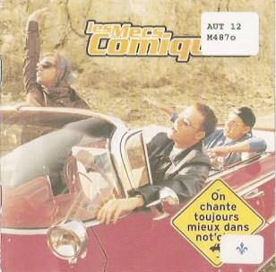 Les Mecs comiques (2001)