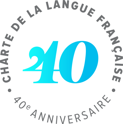 40e anniversaire de l'OQLF, logo