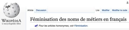 Article «Féminisation des noms de métiers en français», Wikipédia, titre