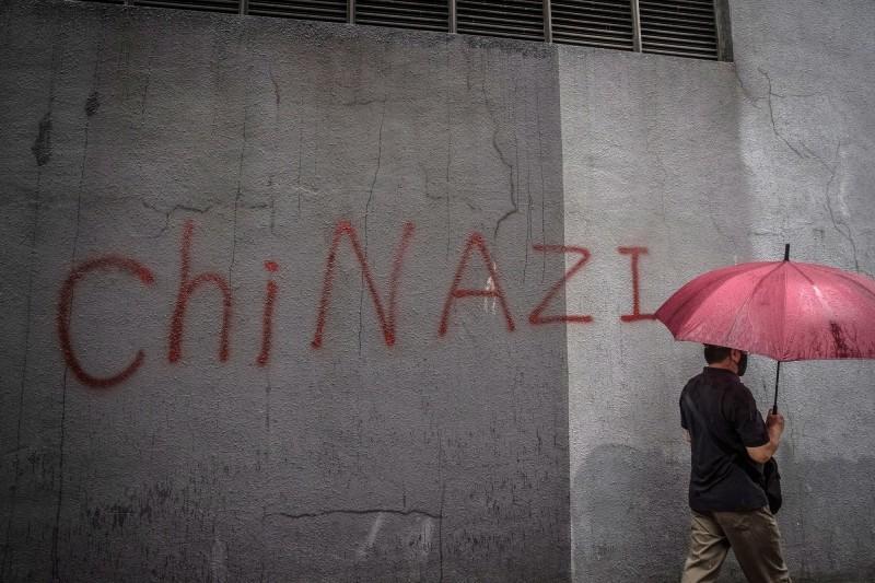 ChiNazi, graffiti, Hong-Kong, 2019