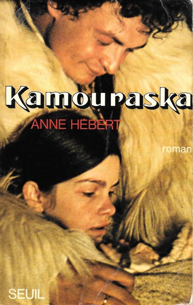 Anne Hébert, Kamouraska, éd. de 1973, couverture