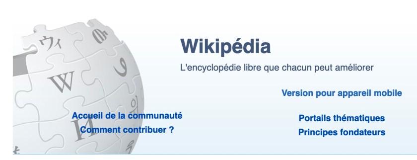 Wikipédia, logo, 9 juin 2021