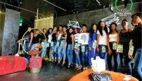 Auditions for Miss Nigeria Ghana Begin