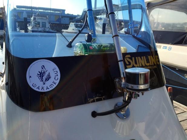 山口キャップのボート