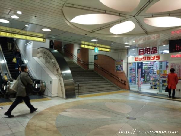 赤坂見附駅ビッグカメラ画像