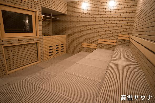新宿歌舞伎町「テルマー湯」サウナ画像