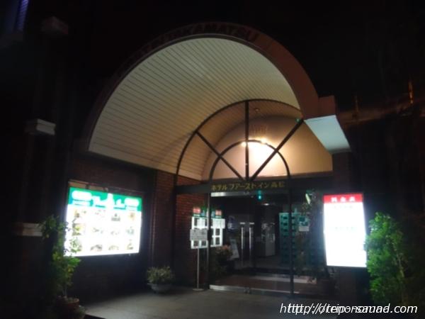 高松の激安サウナ&カプセルホテル『ファーストイン高松』に行ってきた!昭和感満載♪