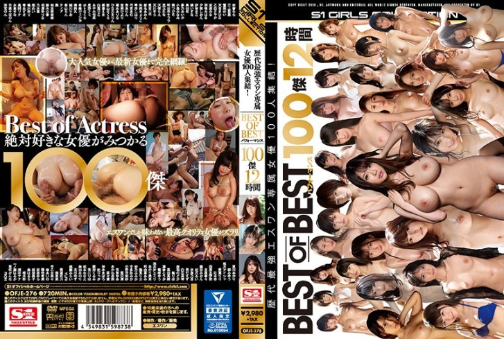 ofje00276ofje00276pl - 歴代最強エスワン専属女優100人集結!BEST OF BESTパフォーマンス100傑12時間