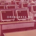 Класс ПДД автошколы Оренбургский УКК в 1973-1974 гг. 2
