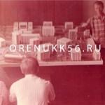 Класс ПДД автошколы Оренбургский УКК в 1973-1974 гг.