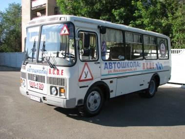 ПАЗ-32053, 2013 года выпуска