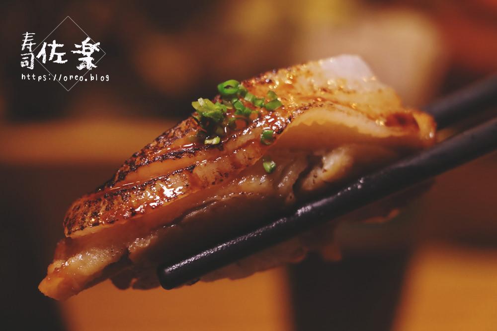 台北日式料理│佐樂壽司~銷魂號稱『融化的壽司』無菜單割烹料理~新鮮好吃氣氛好XD~