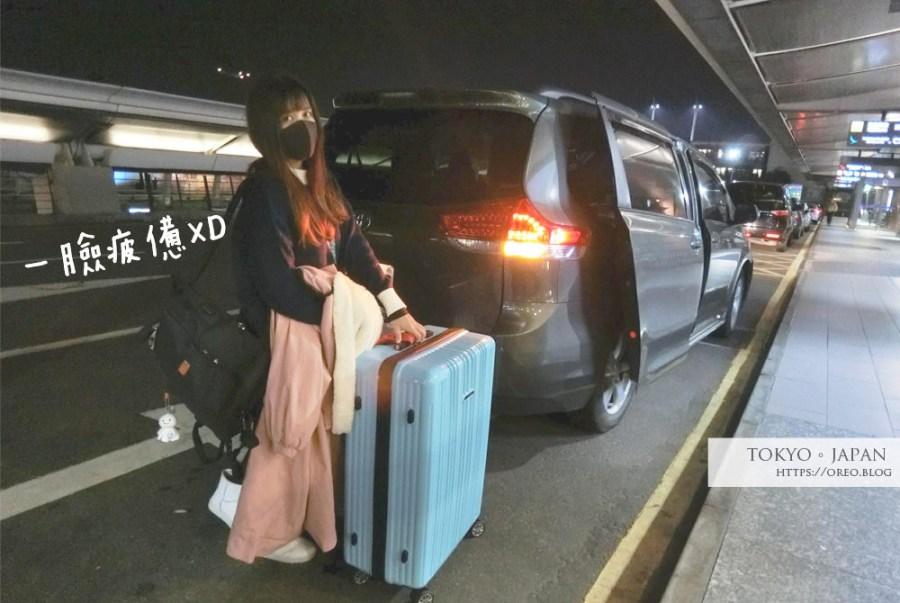 2018機場專車接送~附讀者95折優惠碼~哪個時段該搭客運/機捷/包車?FunNow即時玩樂機場接送