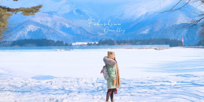 福島│必訪豬苗代湖天神浜~美的令人屏息的冬日景色!樹冰奇景、遠眺盤梯山