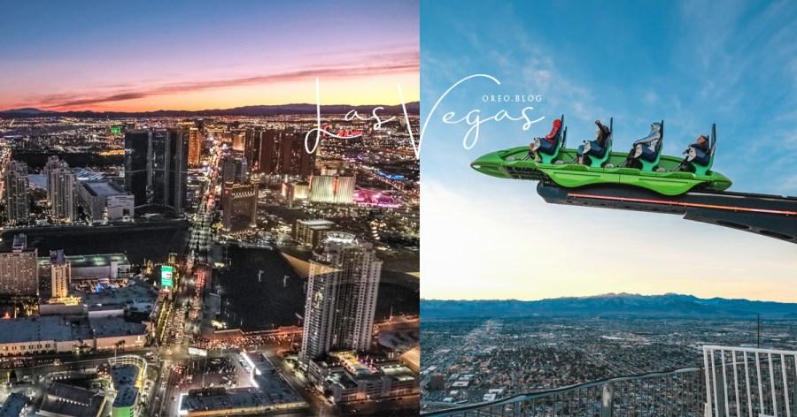 拉斯維加斯夜景│在350公尺高塔上的懸空可怕遊樂設施~嚇到飆淚!THRILL RIDES at The Stratosphere