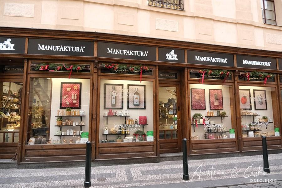 奧捷必買|布拉格蔓菲蘿Manufaktura質感保養品店~啤酒花洗髮精&玫瑰、葡萄系列都好香啊!