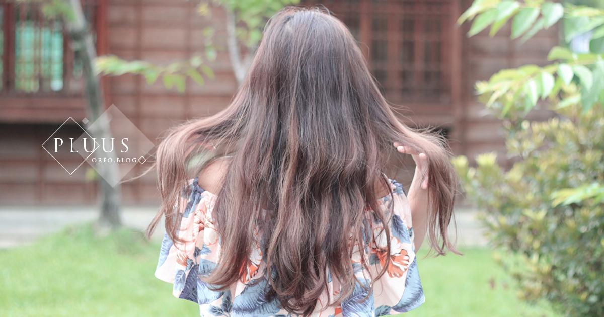 中山站美髮PLUUS│日系流行髮色分享~顯白霧玫瑰棕~真正有感的新晶鑽護髮