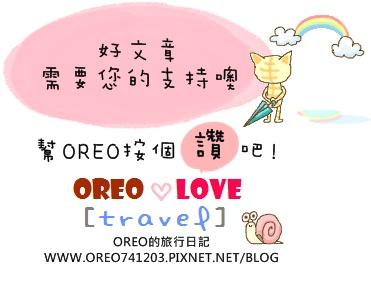 [OREO的旅行日記。菲律賓] 實用觀光菲律賓語