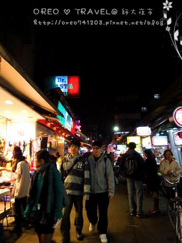 [OREO的旅行日記。TAIWAN。師大夜市美食] 好好味冰火菠蘿油  港式菠蘿包