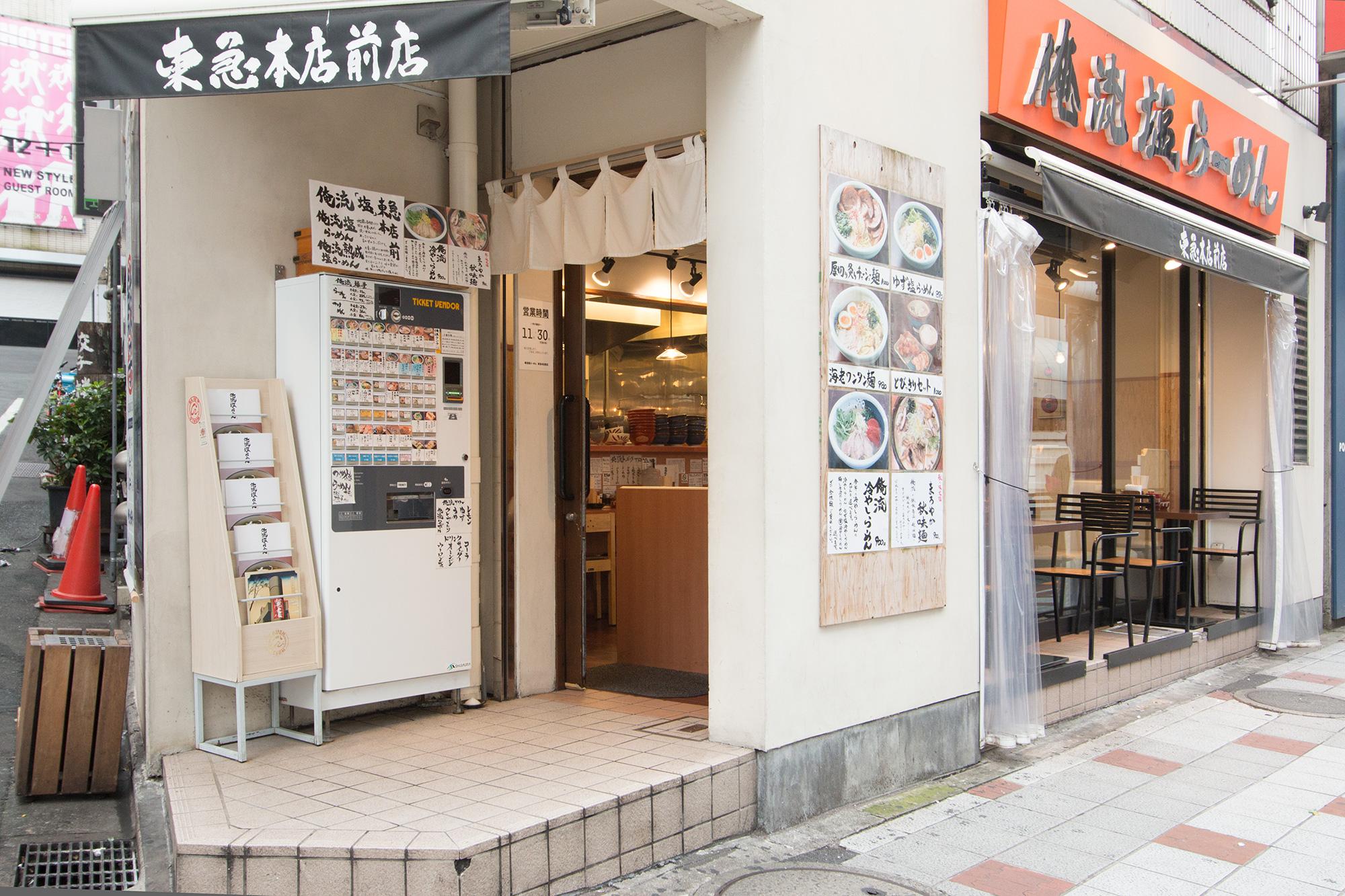 【渋谷】飲み会後の〆の一杯!道玄坂で深夜営業しているラーメン店3選